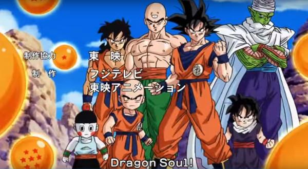 Dragon Ball Kai - Team