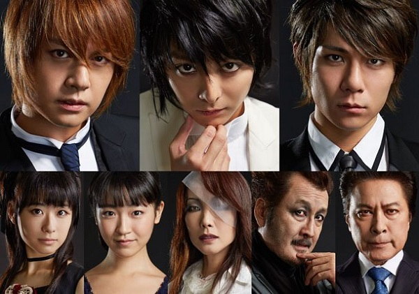 Death Note Facts Death Note Musical Cast