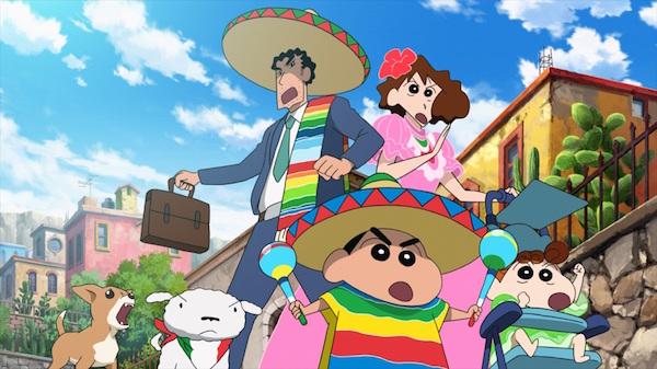 Crayon Shin-Chan Nohara anime family