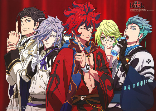 Bakumatsu Rock hot anime guys