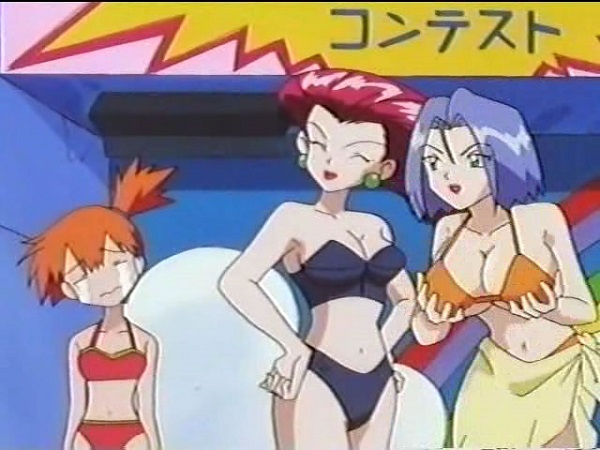 Anime Oppai Anime Boobs Pokemon Musashi Kasumi Kojirou