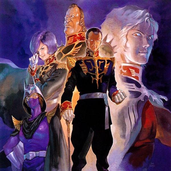 Mobile Suit Gundam Zabis