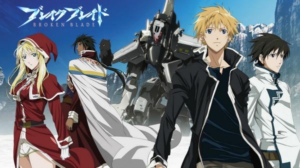 War Anime Break Blade (TV)
