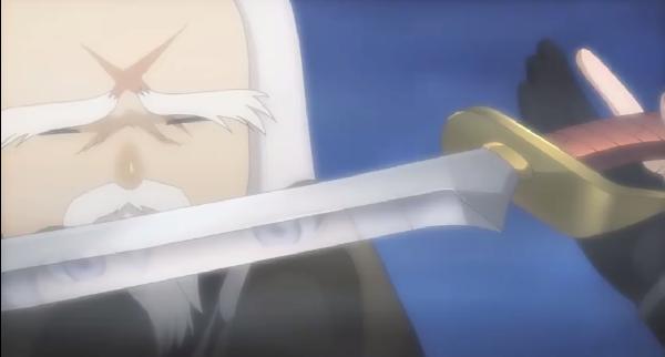 Blade & Soul: Alka, Master Ho