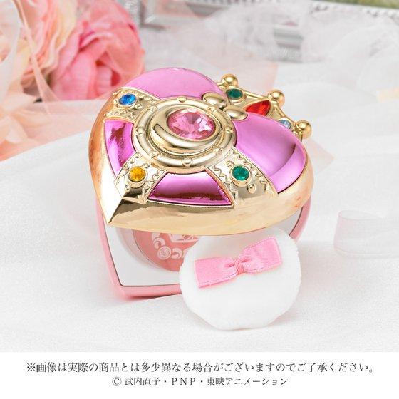 Bishoujo Senshi Sailor Moon blush