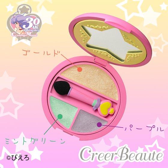 Mahou no Tenshi Creamy Mami makeup compact