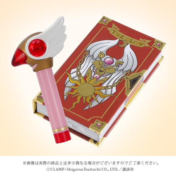Cardcapto Sakura makeup set