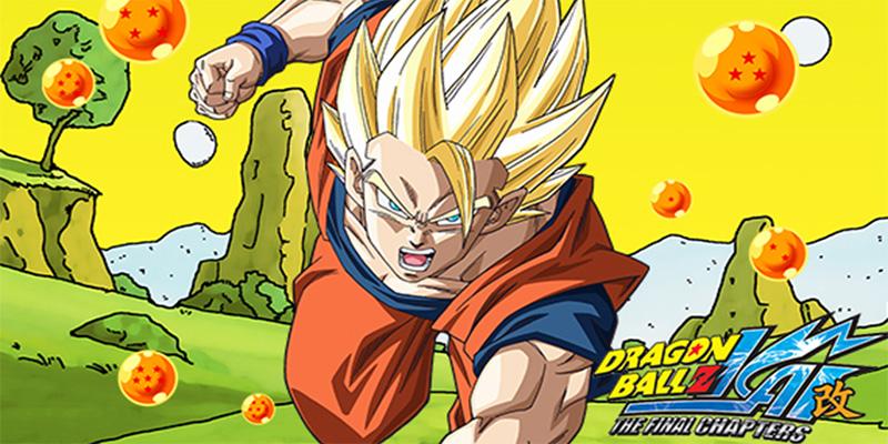 DBZ Kai Goku