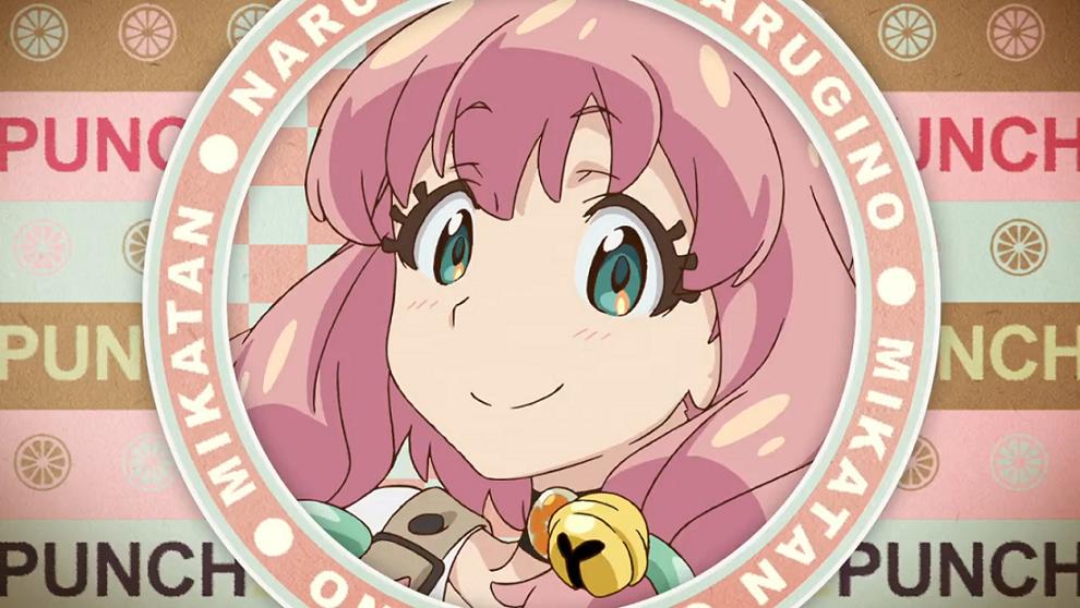 Punch Line Narugino Mikatan