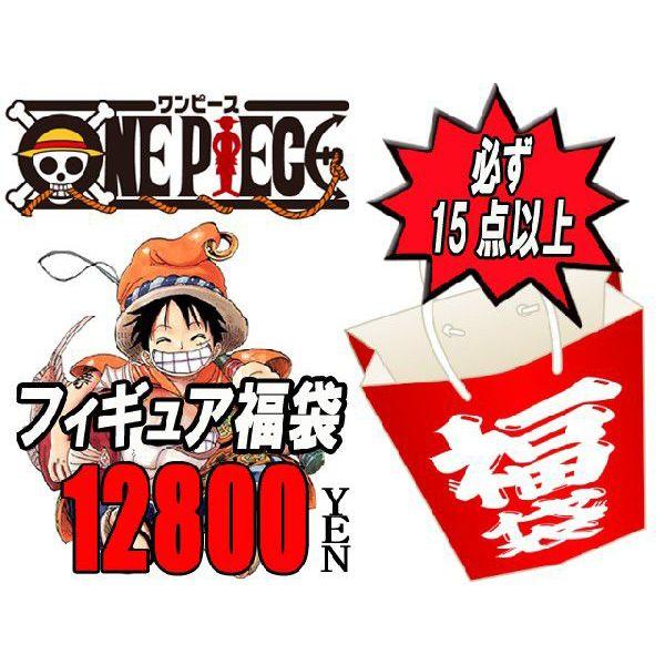 One Piece Special Grab Bag ver 1