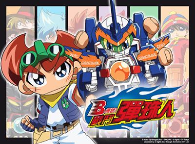 25 best kids anime B-Densetsu Battle Bedaman