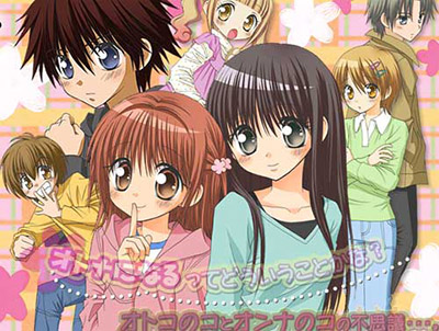 25 best kids anime Naisho no Tsubomi