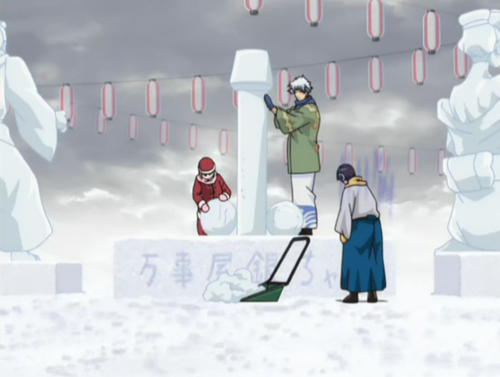 Neo Armstrong Cyclone Jet Armstrong Cannon Gintama