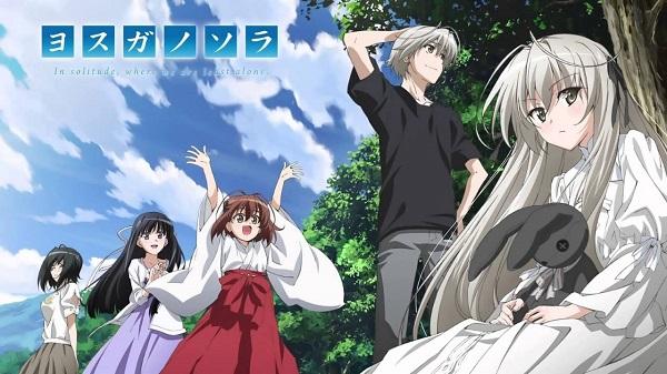 Yosuga no Sora soundtrack OST