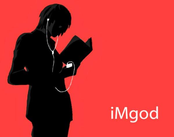Death Note Meme 9