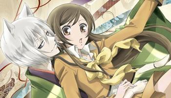 Top Twenty Anime 2015 - Kamisama Hajimemashita◎