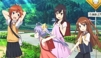 Top Twenty Anime 2015 - Non Non Biyori Repeat