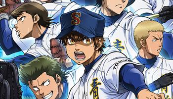 Top Twenty Anime 2015 - Diamond no Ace: Second Season