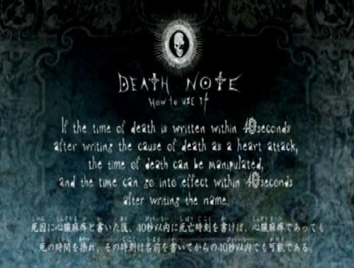 Death Note, Anime Eyecatch
