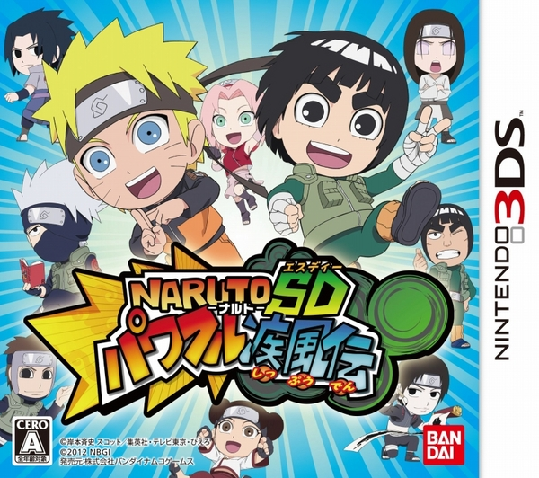Naruto Powerful Shippuden is one of the best naruto games ever dattebayo!