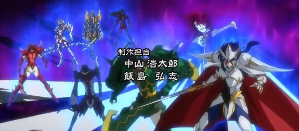 Saint Seiya: Soul of Gold, Andreas Rize, Seven Asgardian God Warriors