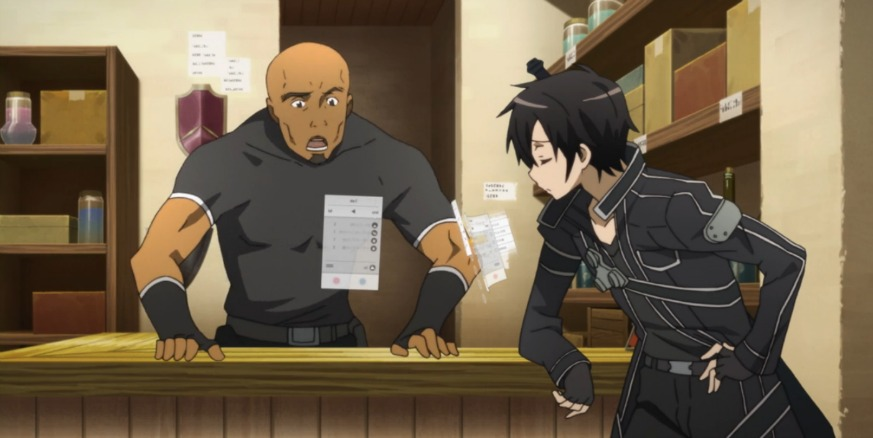 Sword Art Online skills Merchant Agil