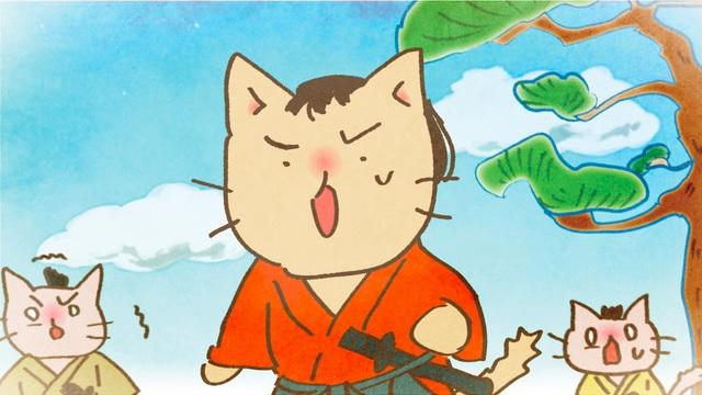 Meow Meow História Japonesa Anime Obtém Filme em 2020