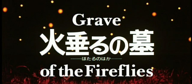 Grave of the Fireflies logo