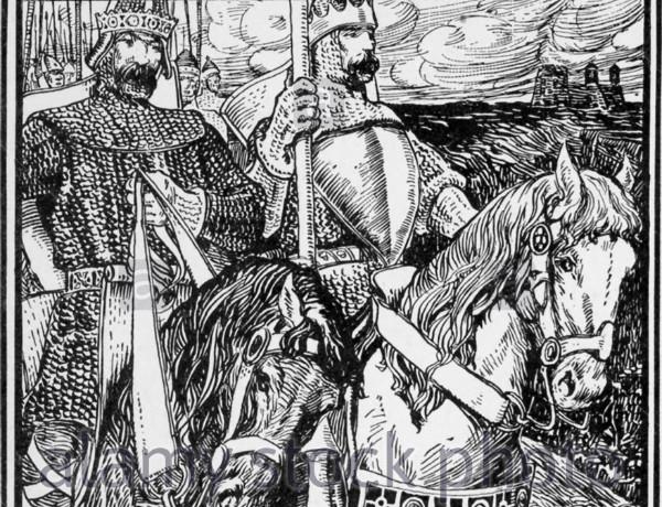 Ban King Arthur legends