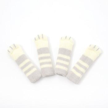 Sabatora Silver Tabby nekoashi chair socks