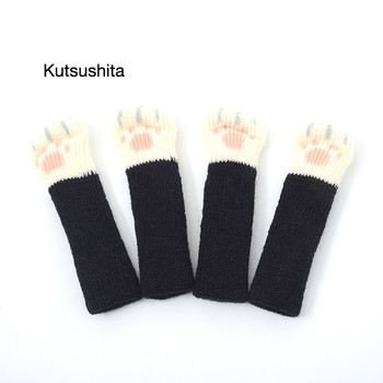 Kutsushita nekoashi chair socks