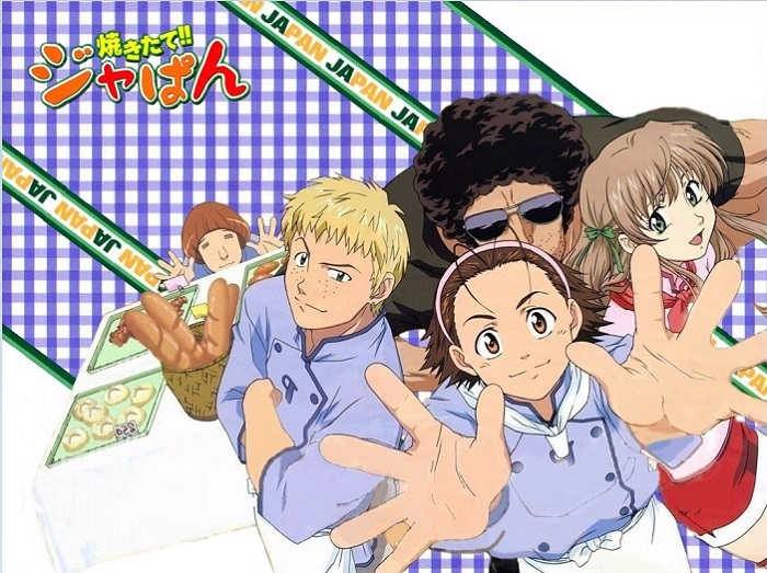 Yakitate!! Japan cooking anime food anime