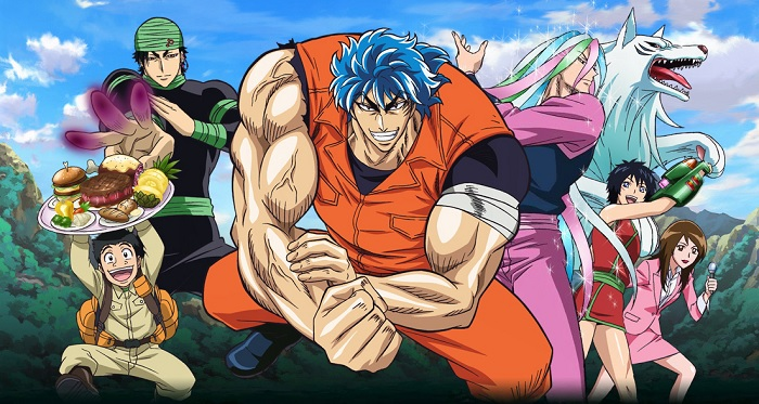 Toriko cooking anime food anime