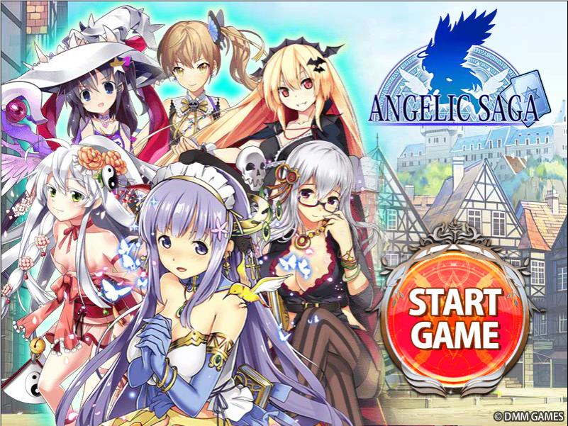 Angelic Saga game start screen