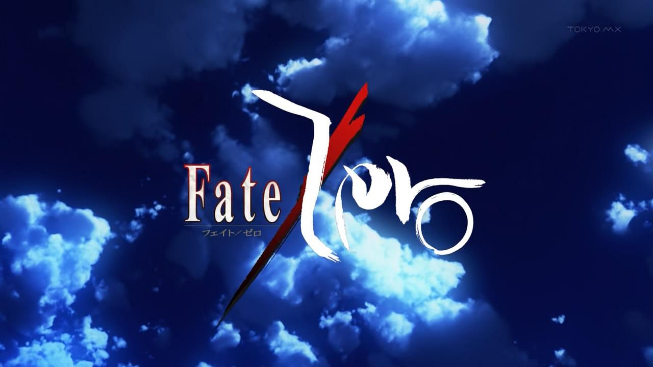 Fate/Zero title logo