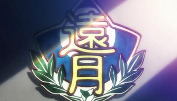 Shokugeki no Souma - Tootsuki Culinary Academy logo