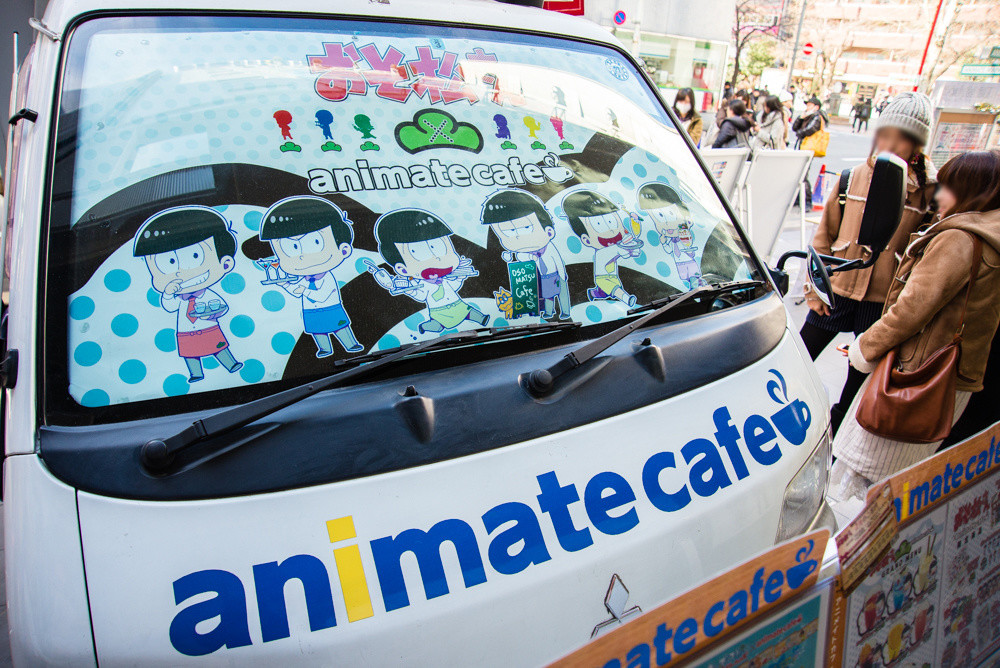 The Animate Cafe Kitchen Car Ikebukuro.