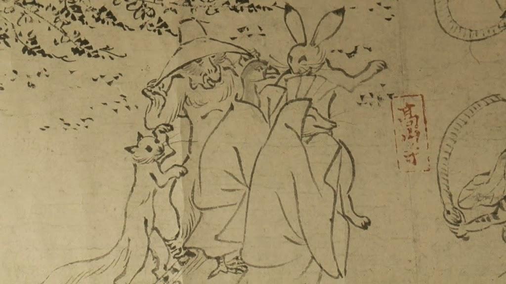 Choujuu-Giga