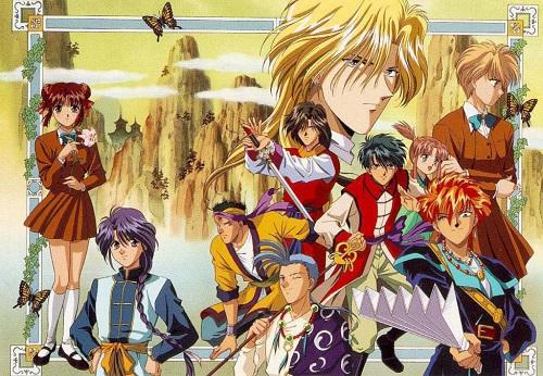 Reverse Harem Anime, Fushigi Yuugi