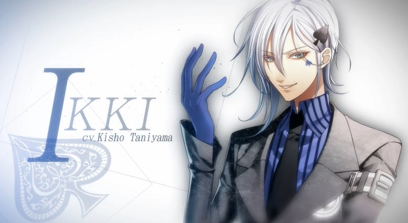Ikki from Amnesia shows how important names are in anime