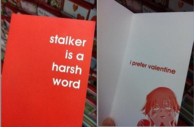 25 Anime Themed Valentine's Day Cards! Mirai Nikki 1 anime valentines