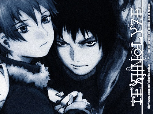 Texhnolyze cyberpunk anime