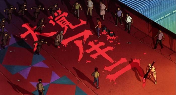 Akira, akira meaning, akira explained, political, riot