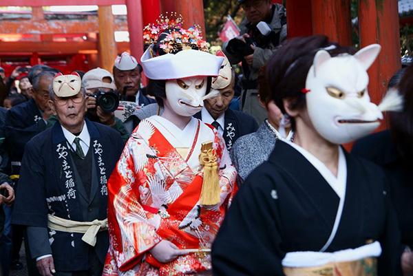 kitsune mask kitsune no yomeiri