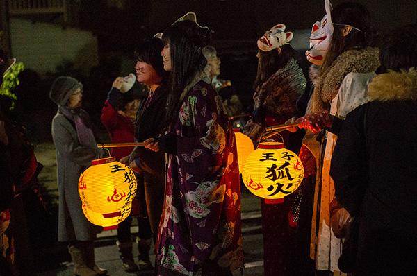 kitsune mask fox parade