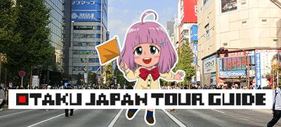 OTAKU TOUR JAPAN GUIDE