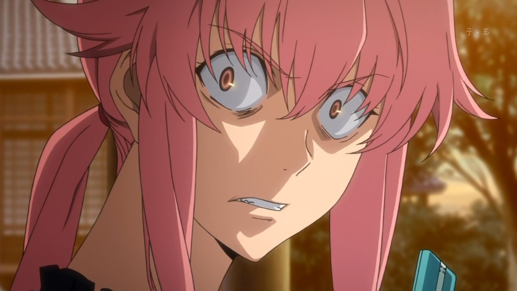 What does yandere mean? Gasai Yuno Future Diary yandere definition