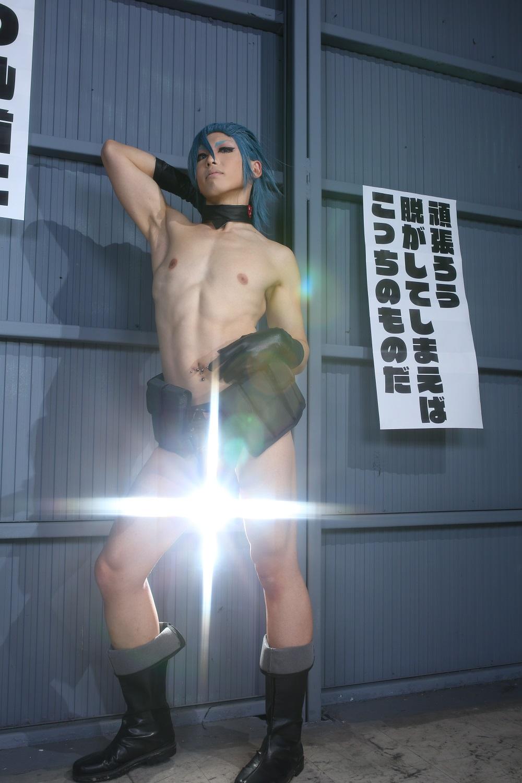 Kill la Kill cosplay Aikurou Mikisugi