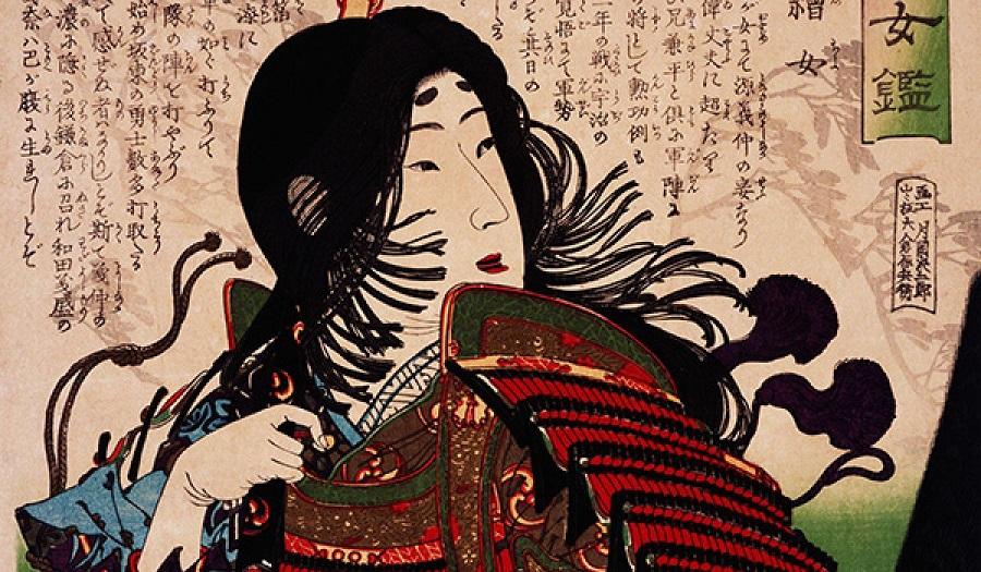Pre-Edo Onna-bugeisha painting