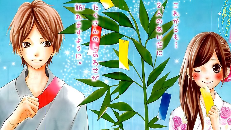 Hana-kun to Koisuru Watashi manga to anime adaptation